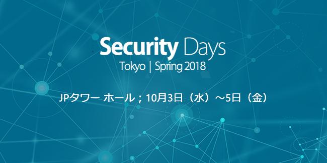 Security Days 2018